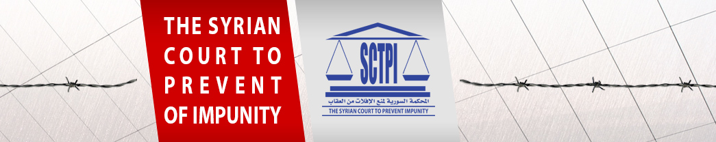 THE SYRIAN COURT FOR PREVENT IMPUNITY